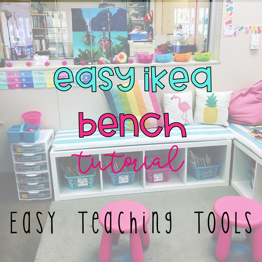 I've had many requests since last summer to do an easy Ikea bench tutorial since I shared about our new benches in our flexible seating classroom.  It was fairly simple and a favorite spot in our classroom all year.