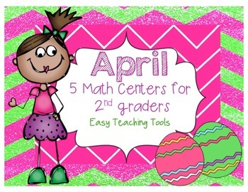 Second Grade Math Center Activities